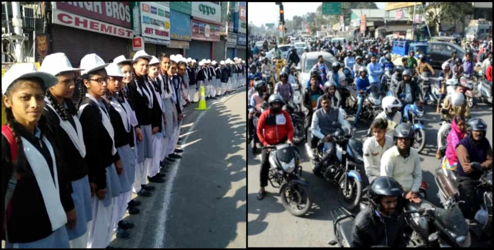 Image: 50 km human chain against polythene in Dehradun