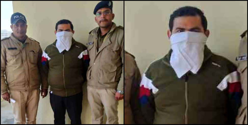 Image: Forest guard recruitment exam cheating case master mind arrested