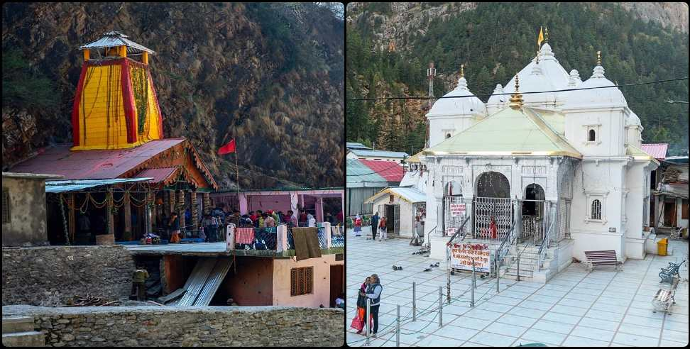 Image: Gangotri Yamunotri Dham kapat will open on different days