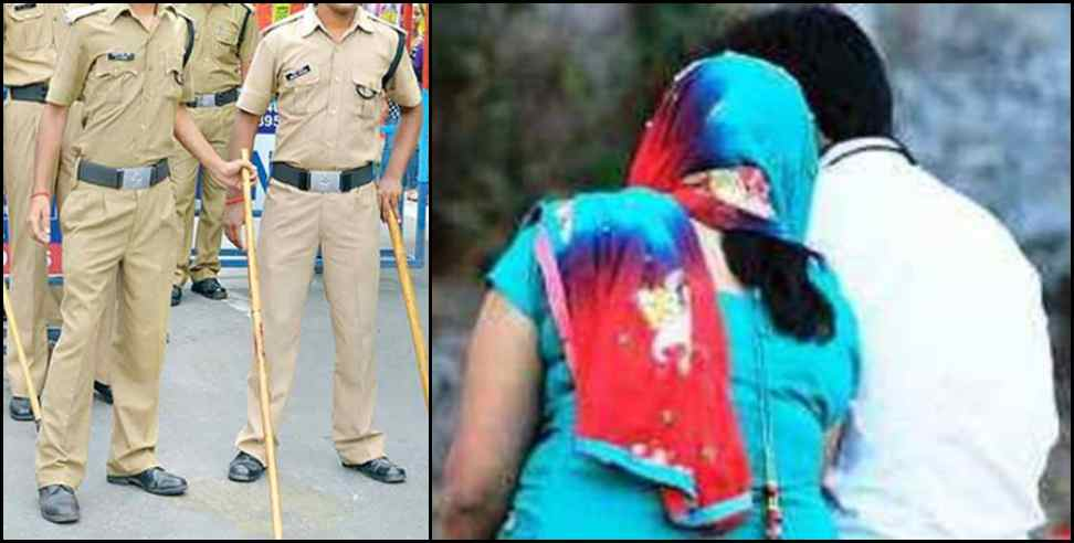 Image: Women ran away with lover in haridwar