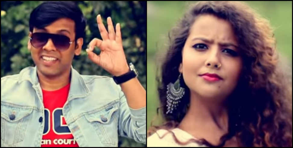 Image: Uttarakhand star kishan mahipal's new song on You Tube