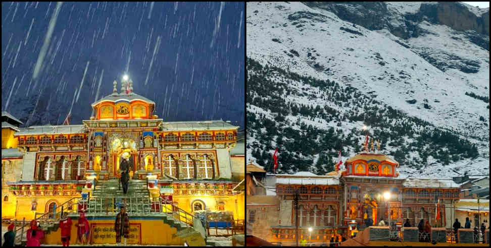 Image: snowfall in chardham of uttarakhand latest images