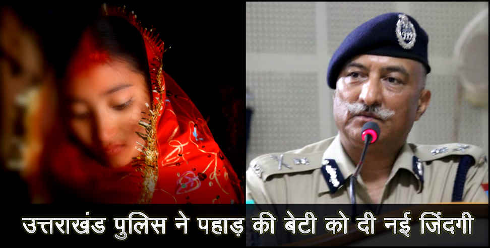 Uttarakhand police did wonderful job  - Uttarakhand police, pithoragarh ,उत्तराखंड,