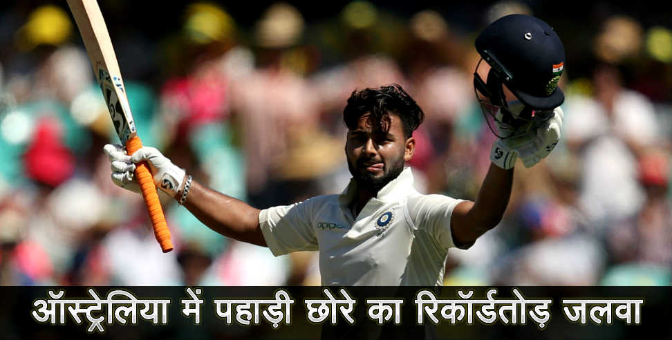 Image: Outstanding performance by rishabh pant in australia
