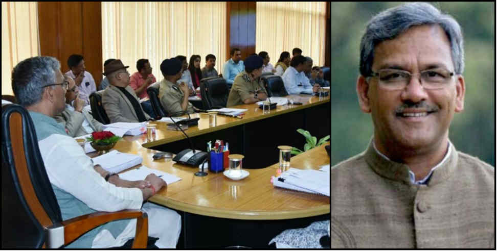 Image: e cabinet system will be implemented in uttarakhand