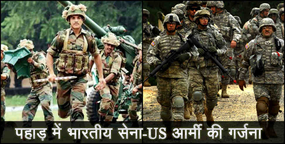 Image: Indian and us army in uttarakhand