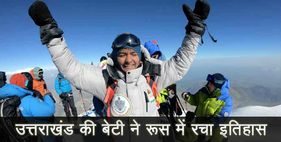 Image: uttarakhand student astha climb to higest mountain of russia