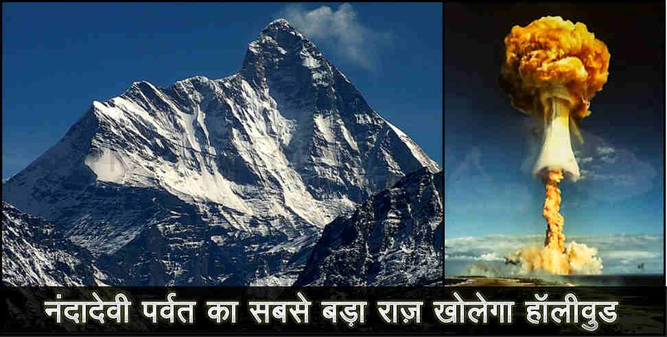 kedarnath: Hollywood to make movie on nanda devi parvat