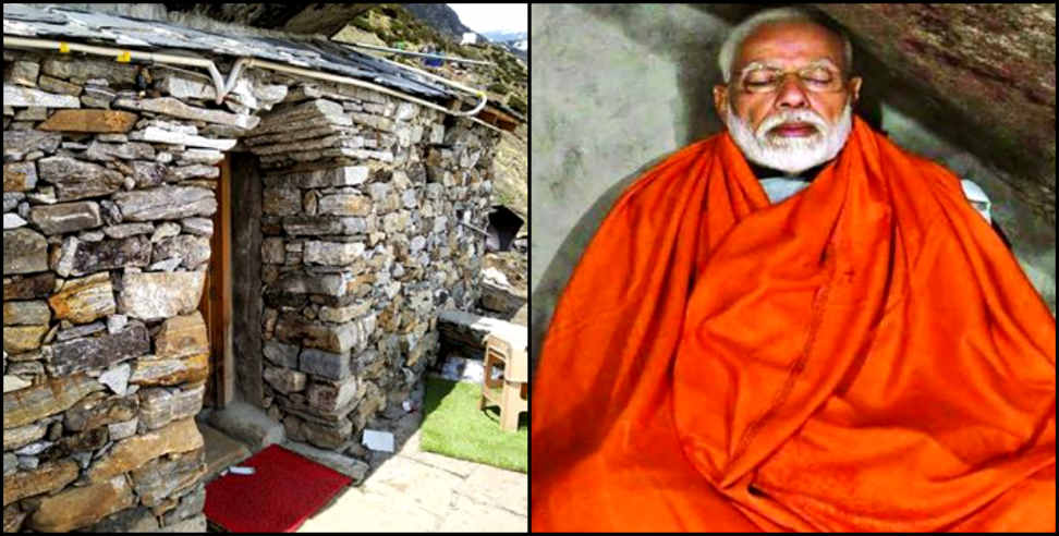 Image: meditation cave in kedarnath being superhit