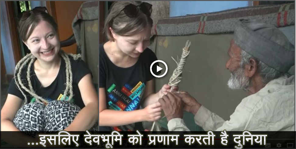 Image: Girl from poland trying to save culture of uttarakhand