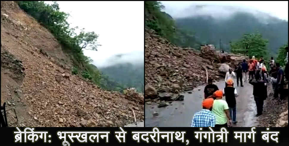 Image: badrinath and gangotri highway land slide