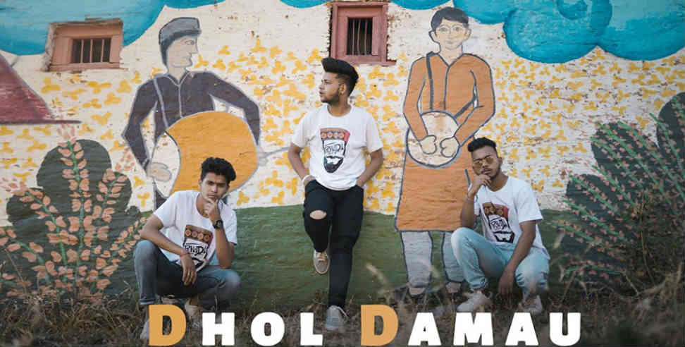 Image: team Tornado song Dhol Damau