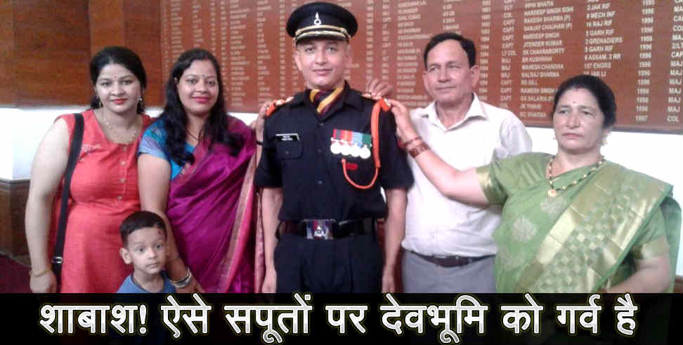 uttarakhand farmer son becomes an officer in Indian Army  - dinesh khati, nainital news, uttarakhand, uttarakhand news, latest news from uttarakhand,,उत्तराखंड,