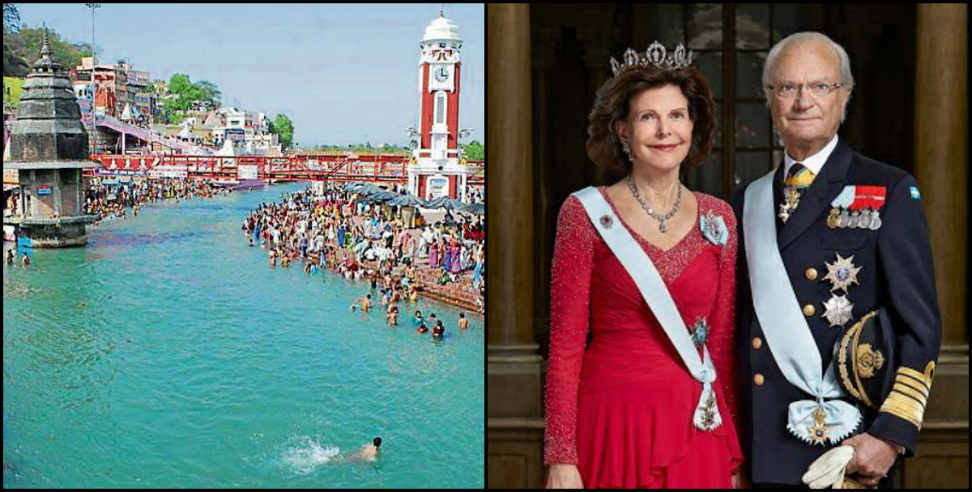 Image: King and queen of Sweden will inaugurate namami gange project stp in haridwar