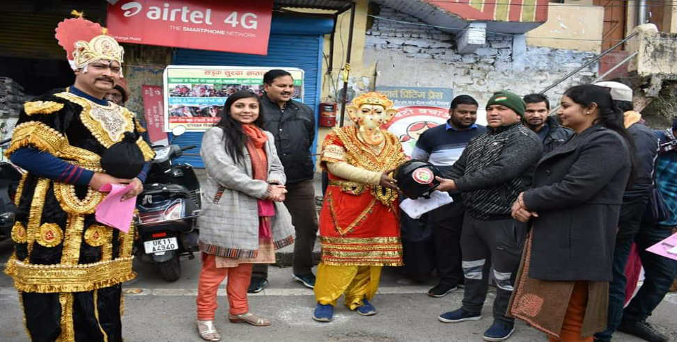 Image: Yamraj and ganesh ji aware public to wear helmet and traffic rules