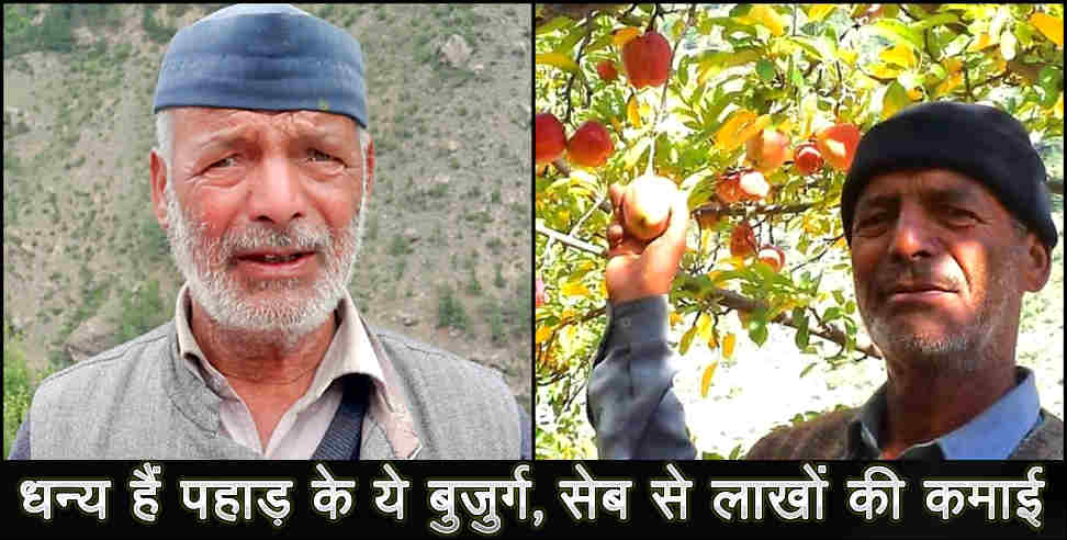 Image: farmer getting good benefit from production of apples