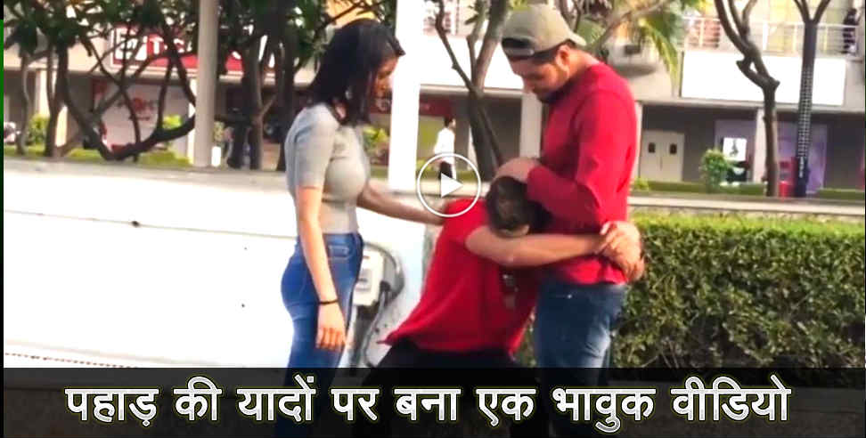 Vijay aaryan new video on migration uttarakhand  - Uttarakhand news, uttarakhand migration ,,उत्तराखंड,