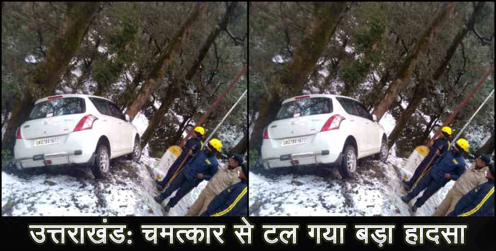 Tourists lives saved miraculously in accident - उत्तराखंड, उत्तराखंड न्यूज, लेटेस्ट उत्तराखंड न्यूज, देहरादून न्यूज, Uttarakhand, Uttarakhand News, Latest Uttarakhand News, Accident in Chakrata, Dehradun News, uttarakhand, uttarakhand news, latest news from uttarakhand