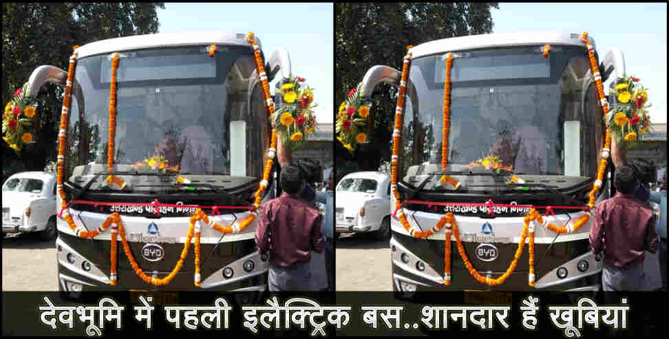 Image: electric bus trail in dehradun mussorrie root