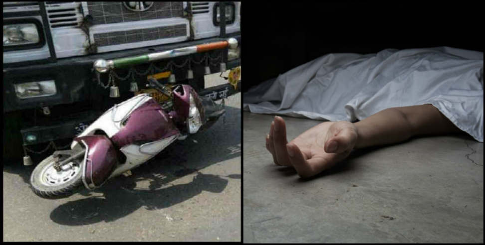 Image: Two died in road accident
