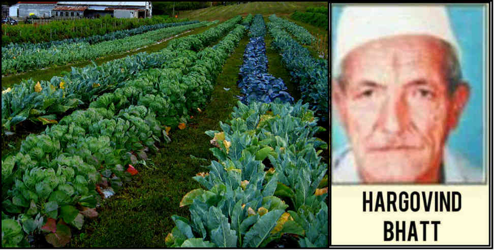 Image: Hargovind bhatt made agriculture the basis of progress at pithoragarh