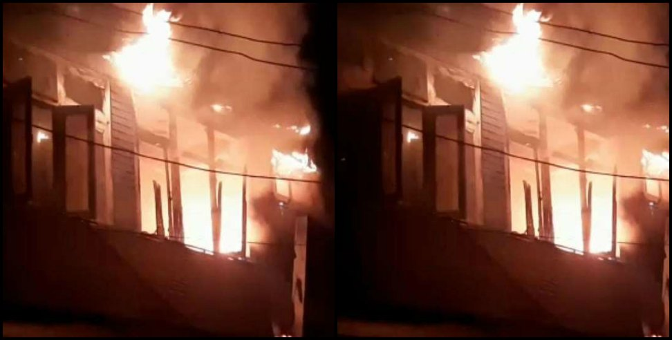 Image: Elderly death due to fire in Nainital
