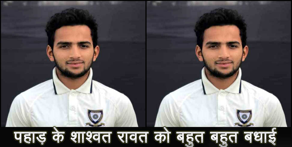 Image: shahwat rawat selected in india u-19 cricket team