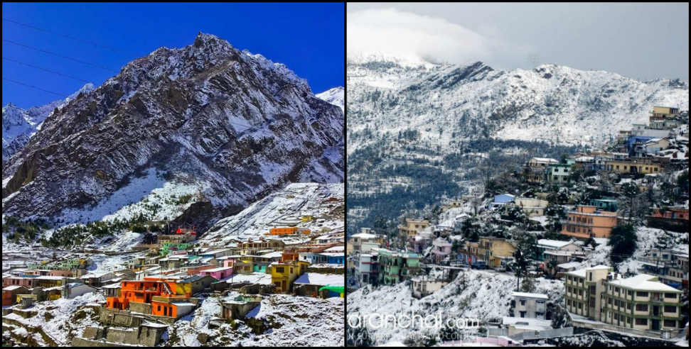 Image: Snowfall alert in uttarakhand five districts