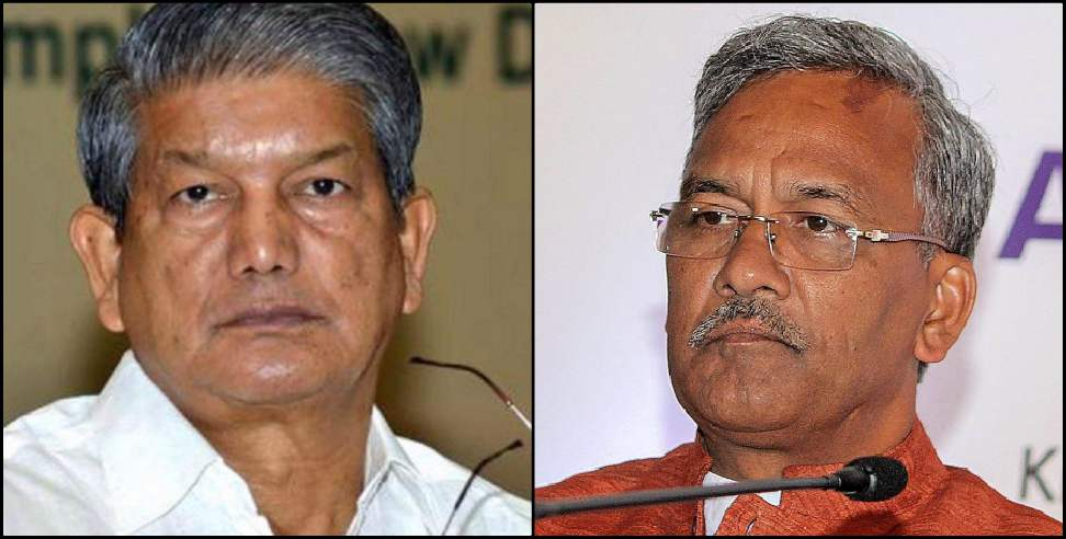 Image: Trivendra government will change the order of Harish Rawat government
