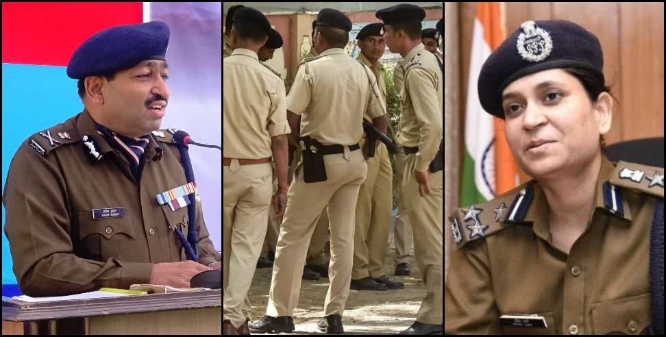 Image: Duty of policemen change in uttarakhand