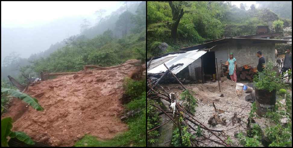 Image: House shed in Dhami village of Pithoragarh due to heavy rain