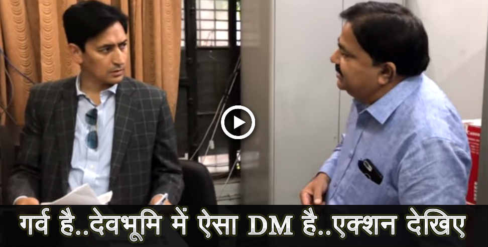 Image: DM deepak rawat raid in rajistry office
