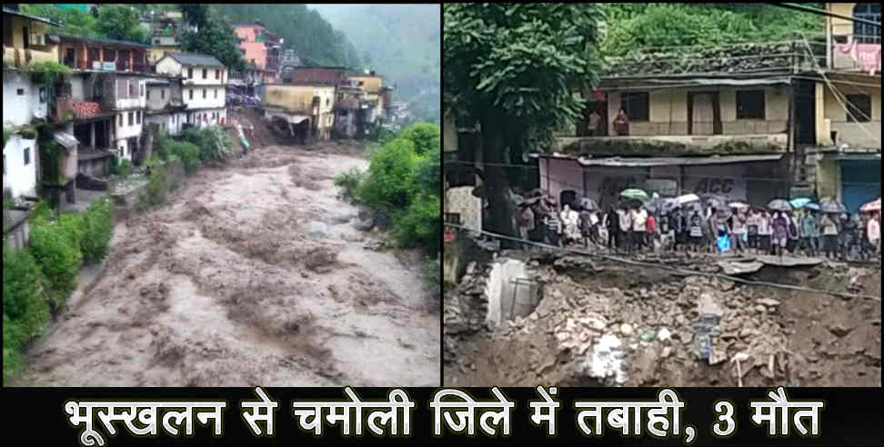 land slide in chamoli many people effected