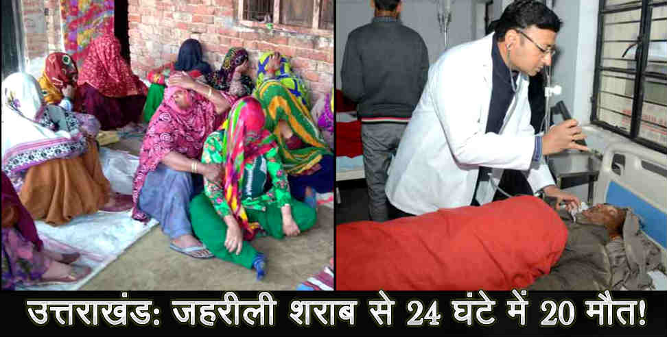 64 PEOPLE DIED IN UTTARAKHAND AND UP - 64 PEOPLE DIED IN UTTARAKHAND AND UP, uttarakhand, uttarakhand news, latest news from uttarakhand