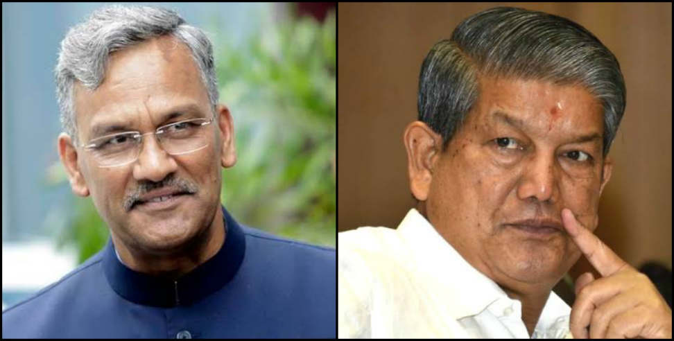 Image: Cm target harish rawat fast and protest for tehri dam privatisation