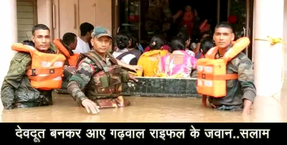 garhwal rifle: Garhwal rifle jawan rescue operation in kerala flood