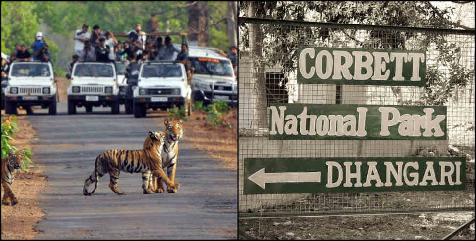 Image: CORBETT NATIONAL PARK IS NOW NUMBER ONE