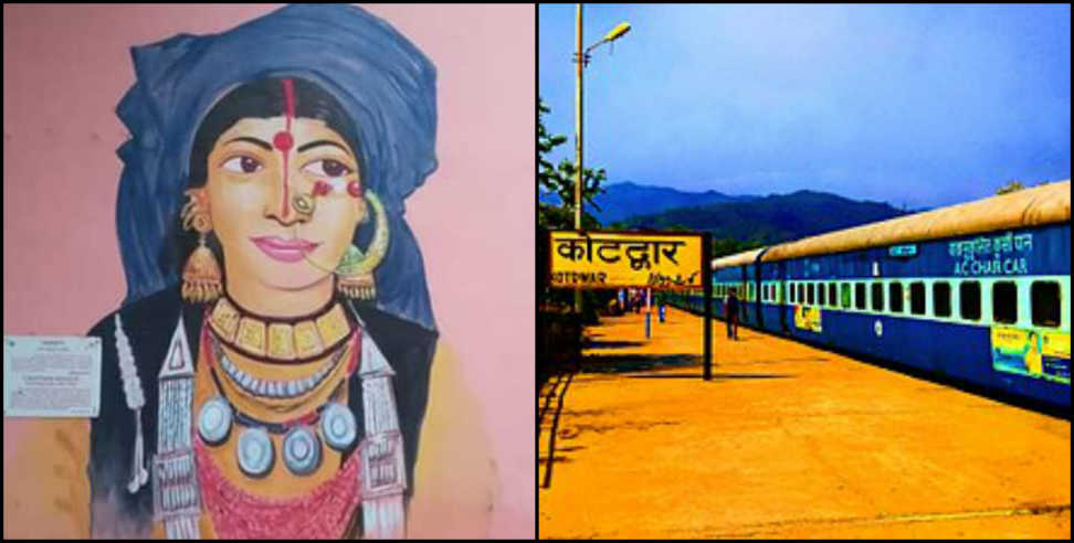 Image: Kotdwara youths gives a new makeover to Kotdwara railway station