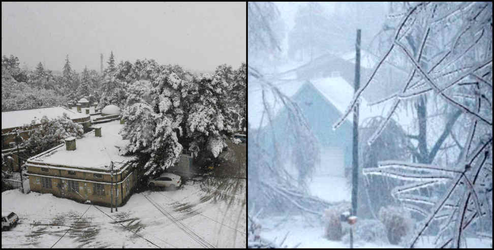 Image: Villagers difficulties increased due to ice storm in high altitude areas
