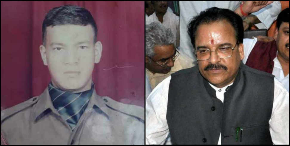 Image: Ajay bhatt raised missing army havildar rajendra singh case in lok sabha