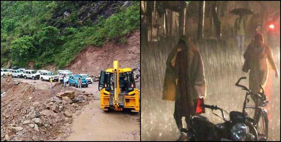 Image: Fears of heavy rains in two districts of Uttarakhand