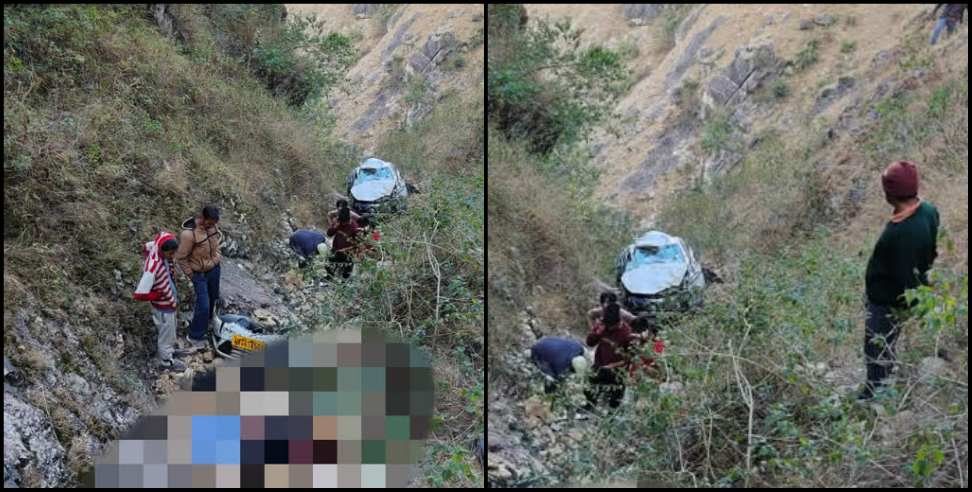 Image: Car accident in Pithoragarh Berinag