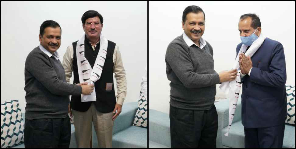 Image: Former IPS Anant Ram and former Election Commissioner Subardhan Shah joined Aam Aadmi Party
