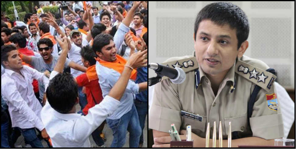 Case on 800 students including ranking minister in Dehradun - Dehradun news, ABVP, Student Union Election, SSP Dehradun, ssp arun mohan joshi, DAV Student Union Election, उत्तराखंड न्यूज, छात्रसंघ चुनाव, डीएवी कॉलेज, एबीवीपी, एसएसपी अरुण मोहन जोशी, uttarakhand, uttarakhand news, latest news from uttarakhand