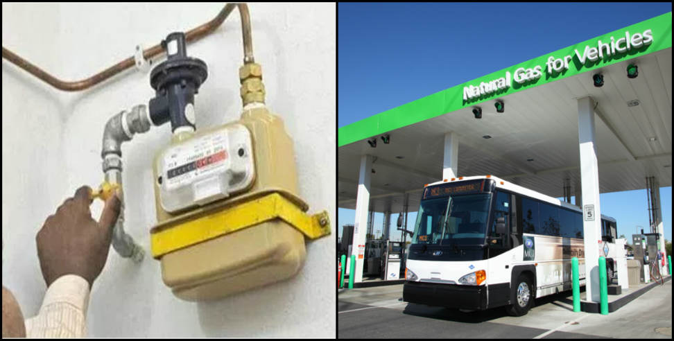 ऋषिकेश: CNG and PNG service in uttarakhand