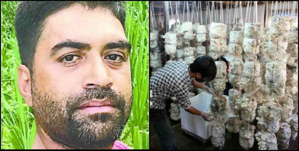 Image: Lalit upreti changed their life by mushroom and flower farming