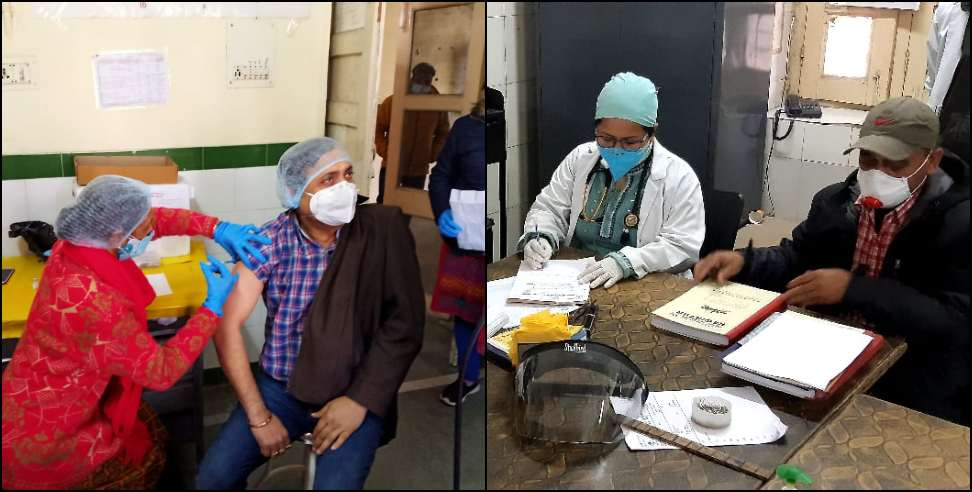 Image: Successful dry run of coronavirus vaccine in Uttarakhand