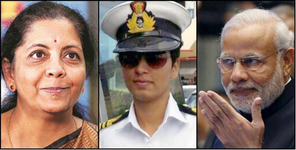 Lieut comm Vartika Joshi of Uttarakhand will reach back on monday - Vartika Joshi, Tarini, Uttarakhand News,उत्तराखंड,