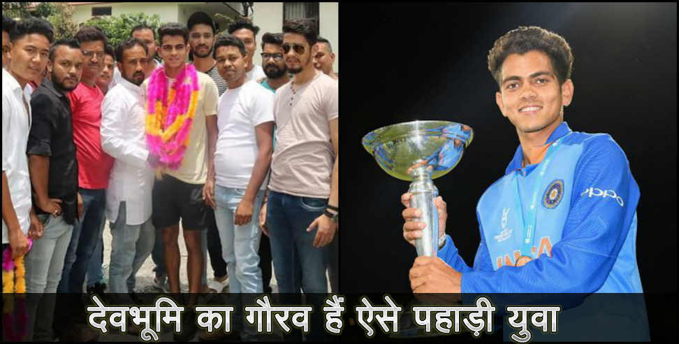 Kamlesh nagarkoti in bageshwar  - Kamlesh nagarkoti, bageshwar, uttarakhand, uttarakhand news, latest news from uttarakhand,उत्तराखंड,