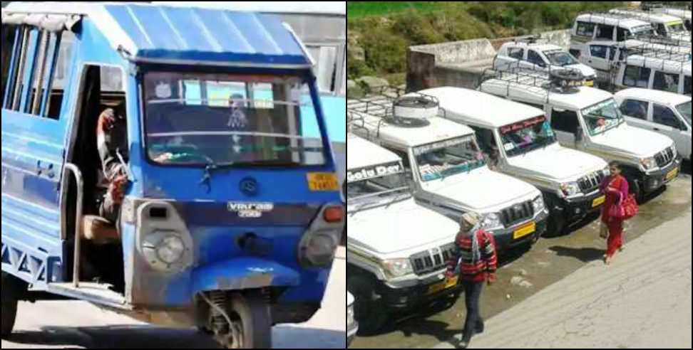 Image: Pubic transport to start in uttarakhand from 21 may